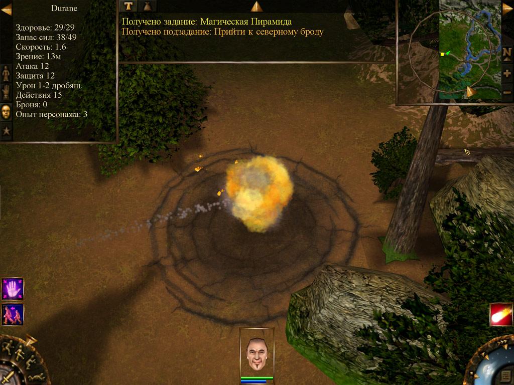 Скачать Игру Проклятые Земли Через Торрент - фото 11